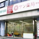 野田阪神店